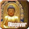 Discover: Explore China