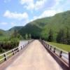 Sinnemahoning State Park …