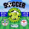 World Cup Penalty Shootou…